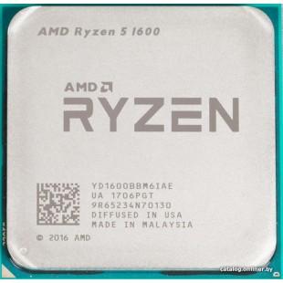 AMD Ryzen 5 1600 (Box)