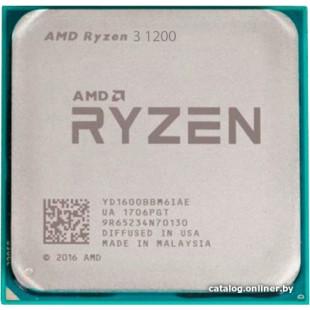 AMD Ryzen 3 1200 (Box)